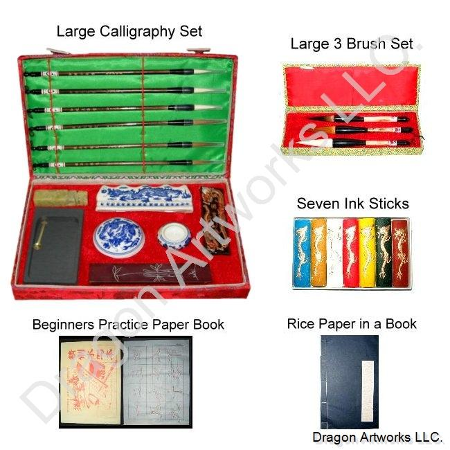 Chinese Calligraphy Kit