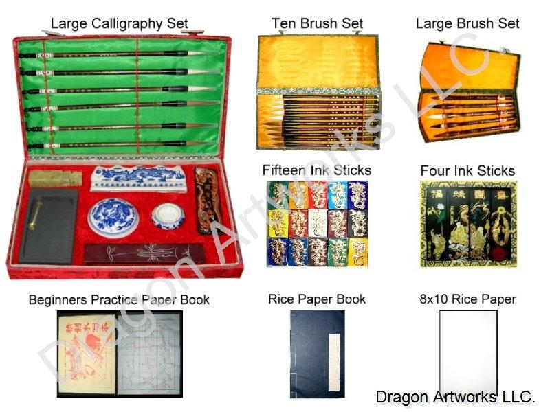 Upgraded Chinese Calligraphy Kit