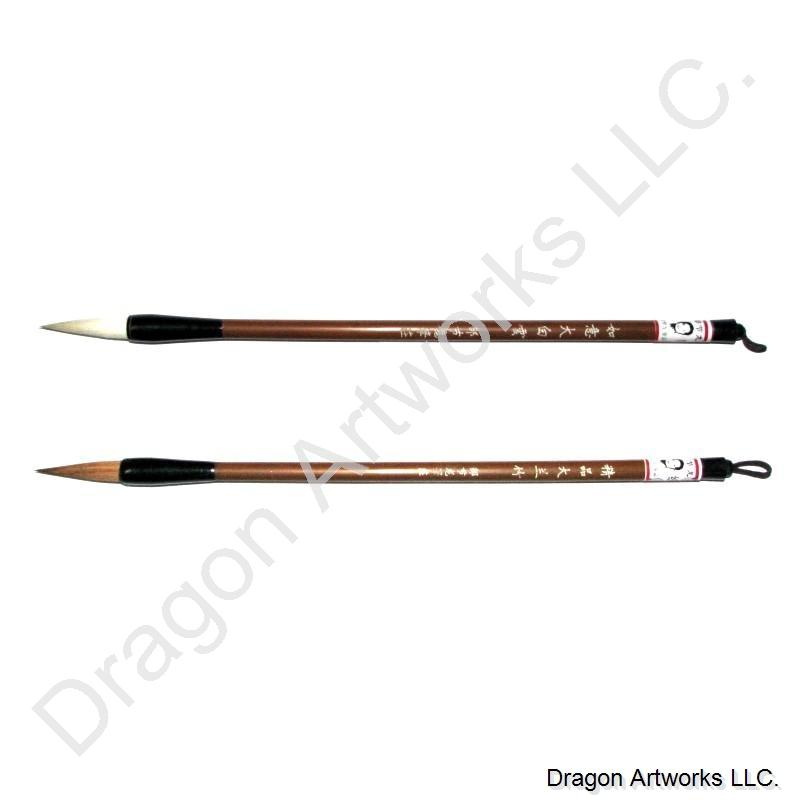 Set of Two Chinese Calligraphy Brushes