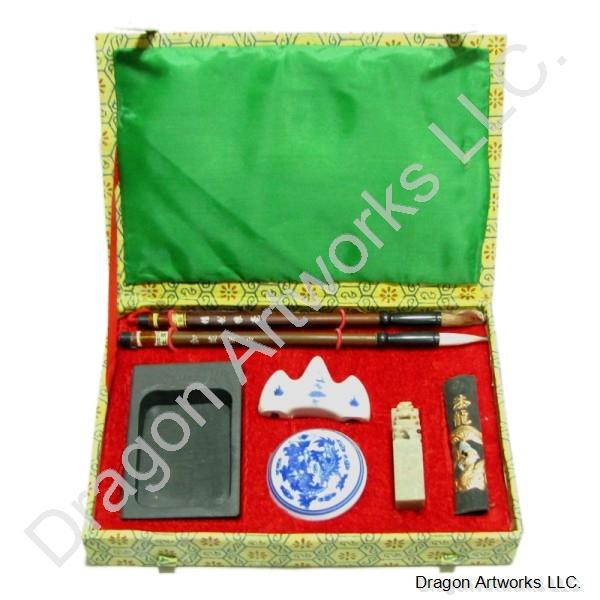 Small Chinese Calligraphy Set