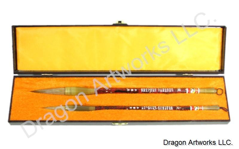 Premium Chinese Artist Calligraphy Brush Set